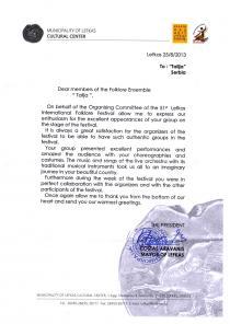 Zahvalnica gradonačelnika Lefkasa gospodina Costas Aravanis